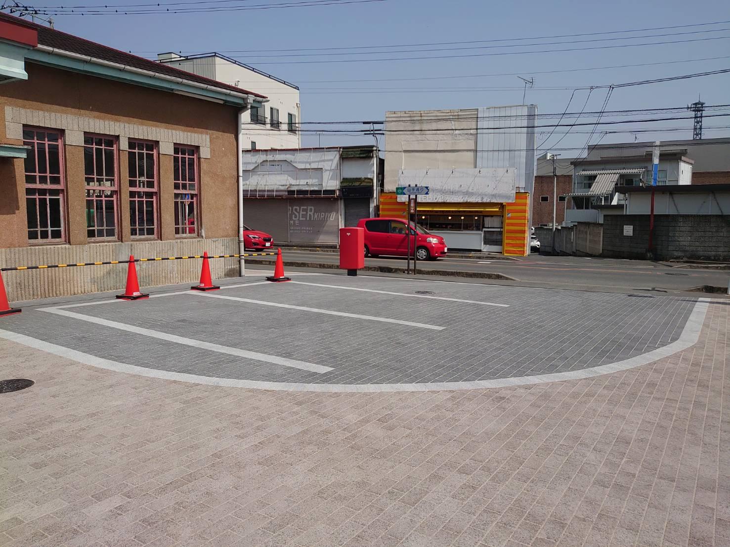 駅前広場整備