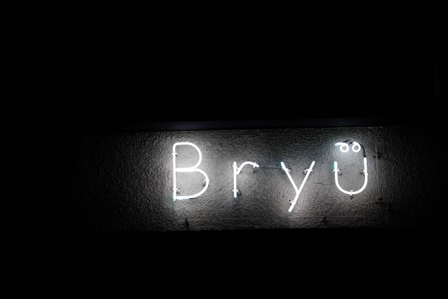 BRYÜのネオンサイン