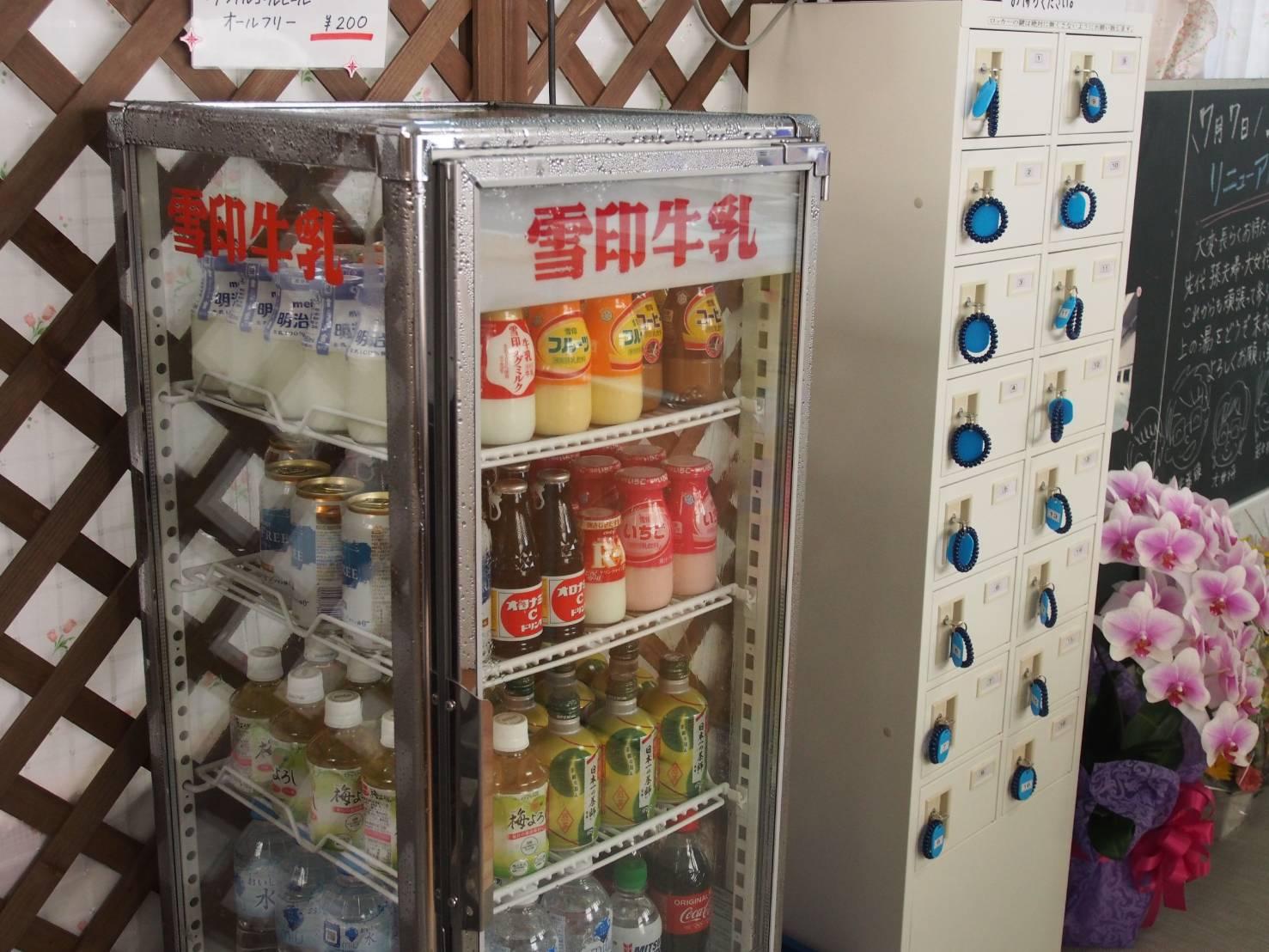 牛乳の冷蔵庫